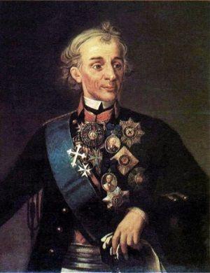 retrato Aleksandr Suvórov