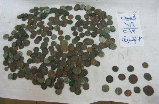 Lote de monedas egipcias incautadas
