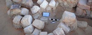 restos fuerte romano jordania