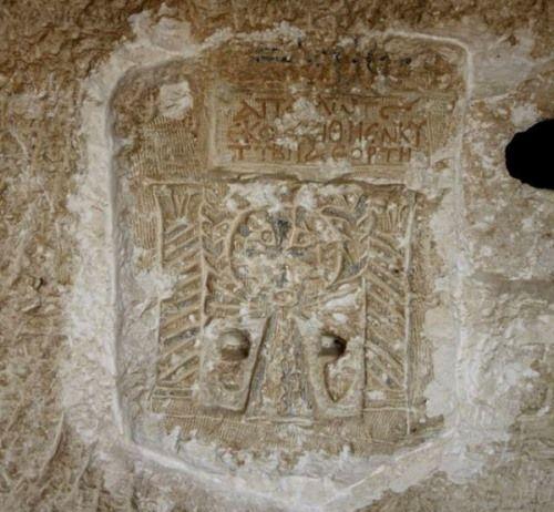 tablilla copta egipto