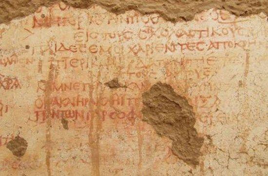 inscripciones colegio romano antiguo egipto