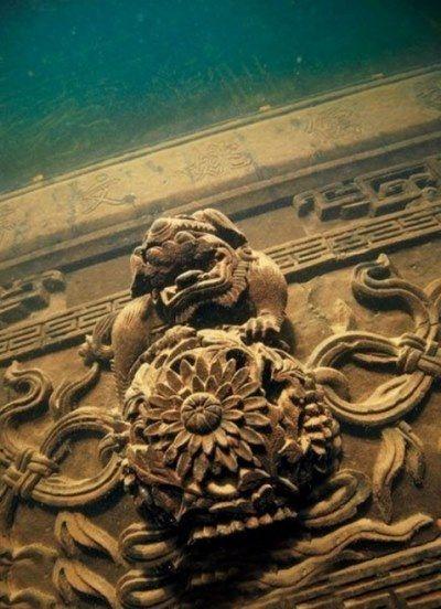 detalle leon ciudad sumergida china