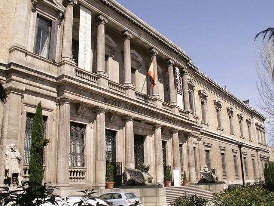 museo arqueologico nacional espana