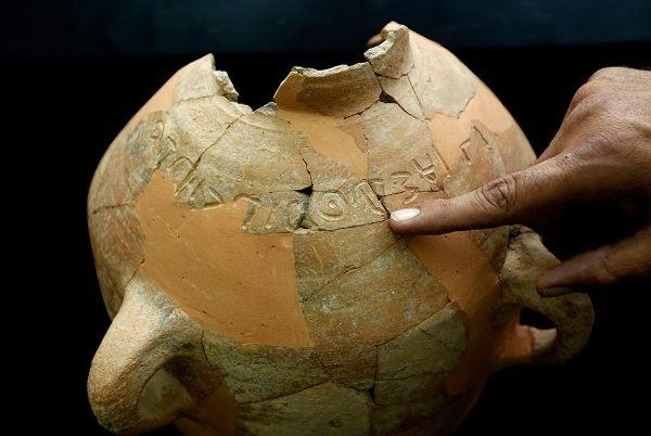 """""""Eshba'al Ben Bada'"""", inscripción encontrada en un jarrón de la época del Rey David, en Israel."""