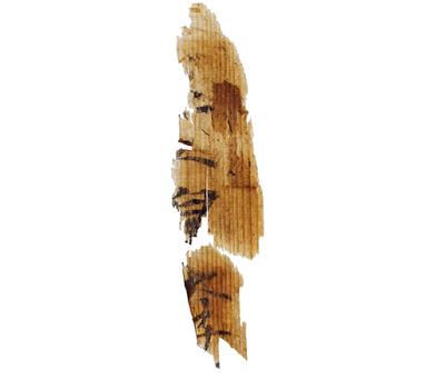 Mokkan encontrado en Japón del período Nara.