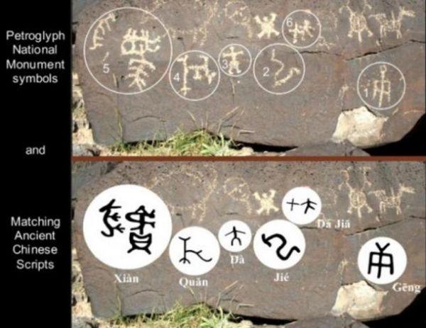 Petroglifos de Albuquerque