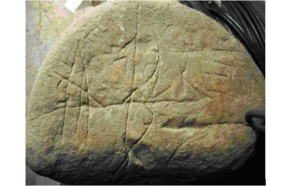 Piedra encontrada en Visoko