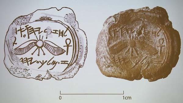 Sello del Rey Ezequías hallado en Jerusalén.