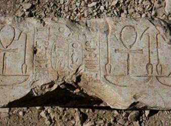 fragmento templo tutmosis