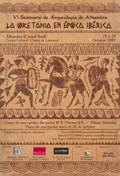 seminario arqueologia alhambra