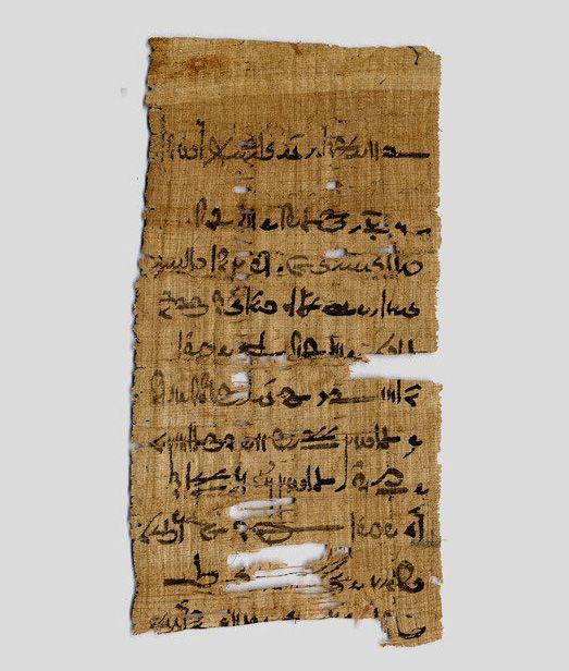 fragmento papiro