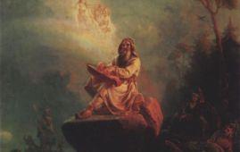 Vainamoinen mitologia finlandesa