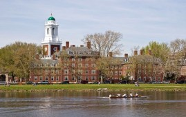 edificio universidad harvard
