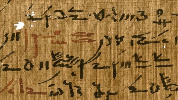 tinta papiros egipcios