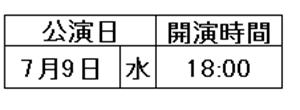 pre. tokyo
