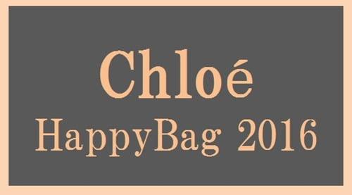 chloe02