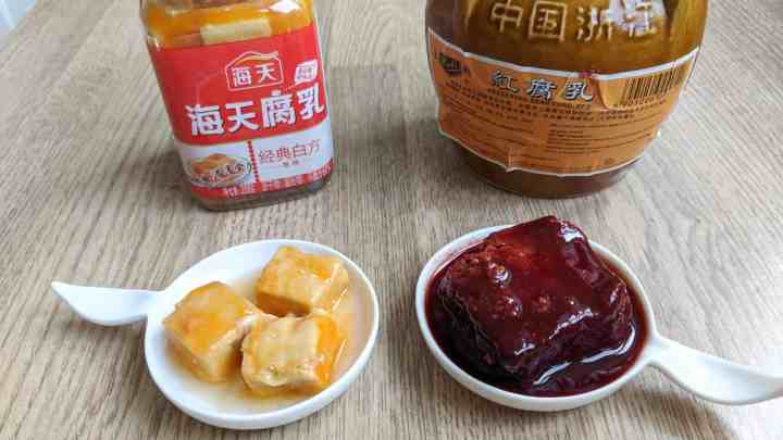 Two types of fermented bean curd