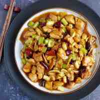 A plate of Kung Pao Chicken