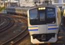 Mengenal Kereta Rel Listrik JR East Seri E217