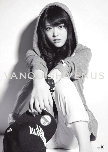 Matsumura Sayuri Vanquish Venus Vol. 10 001