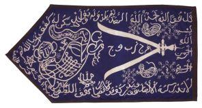 collectie_tropenmuseum_katoenen_banier_met_arabische_kalligrafie_tmnr_5663-1.jpg