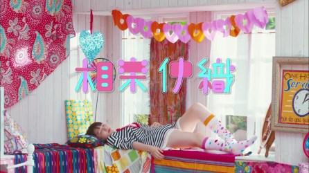 nogizaka46-2-dome-no-kisu-kara-mp4_000008008