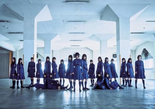 欅坂46 4thシングル 「不協和音」 Kanji