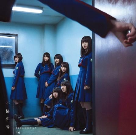 欅坂46 4thシングル 「不協和音」 Type B