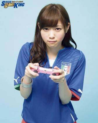 Nishino Nanase Soccer King Photo Shoot 20
