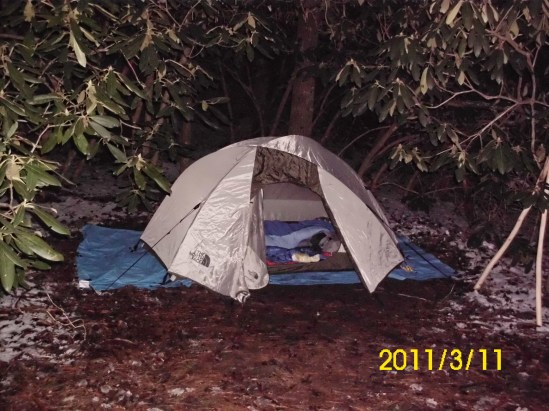 First night campout in Hot Springs, NC