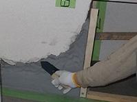 エポキシ樹脂モルタル充填工法 エポキシ樹脂モルタル充填