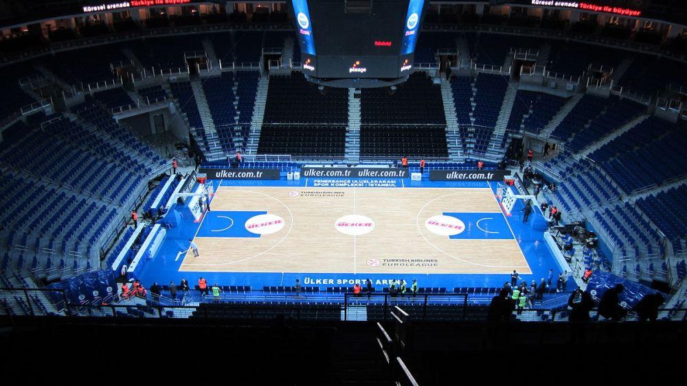 1200px-Ülker_Sports_Arena_bowl.jpg