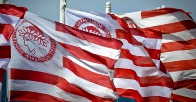 Σημαίες και βαριές φανέλες