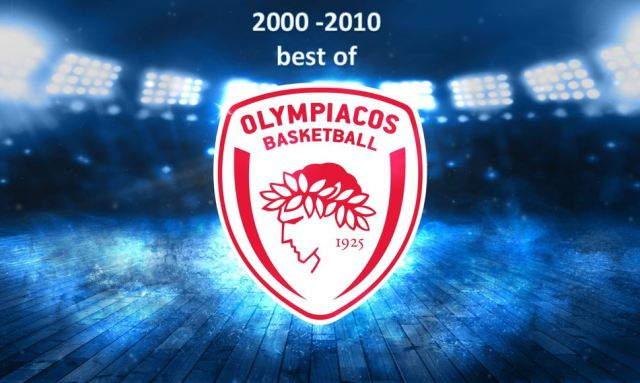 Olympiacos Best of 2000-2010