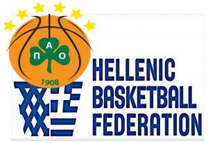 logo EOK
