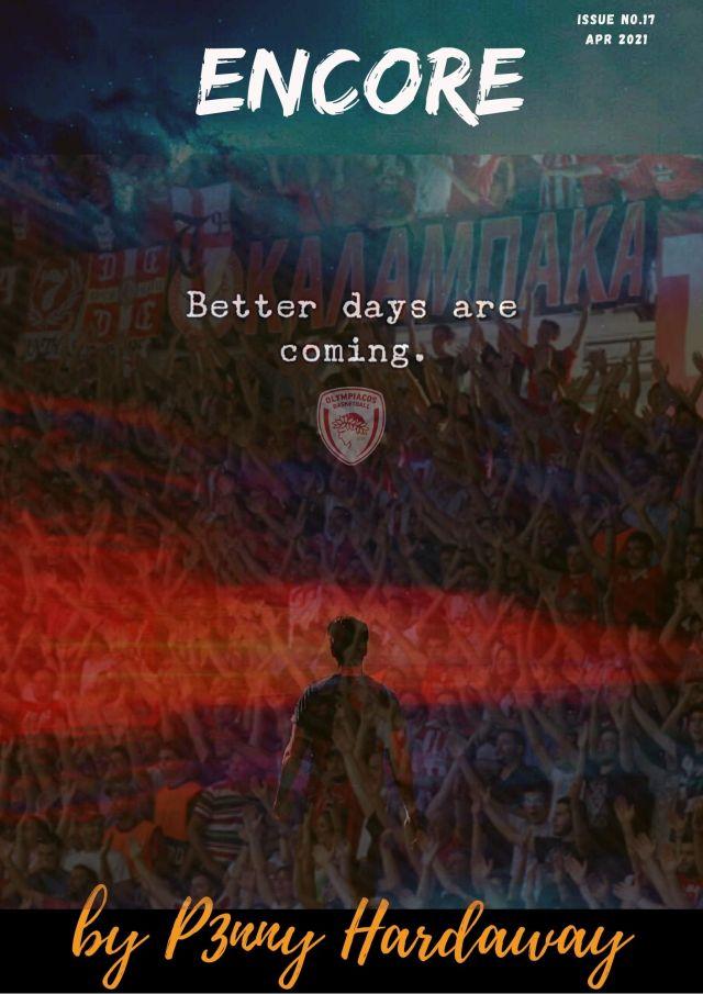 Encore: Καλύτερες μέρες