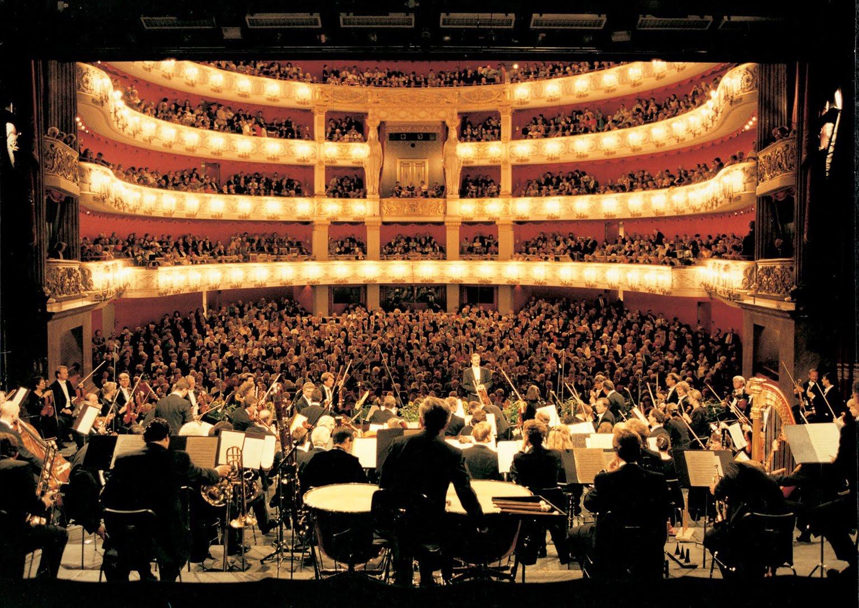 Концерты театр картинки