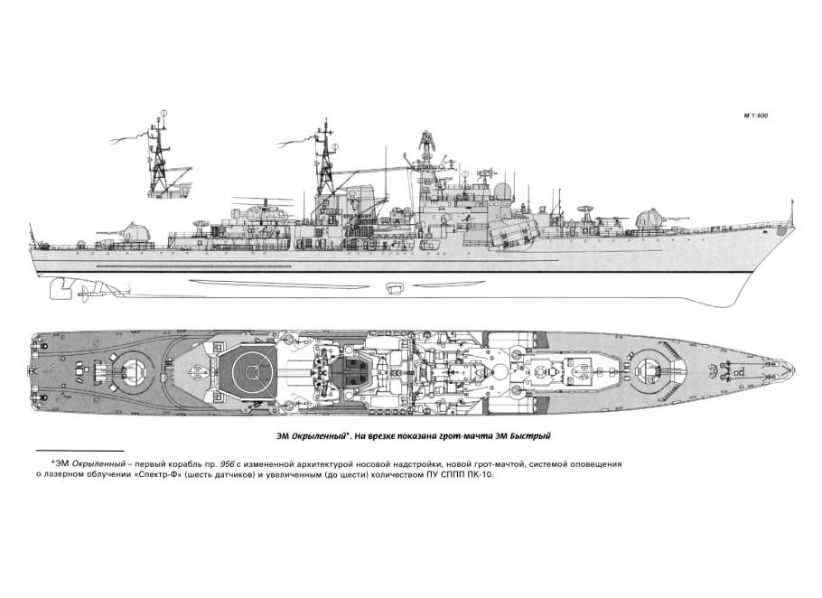 pr.956-variant2.jpg