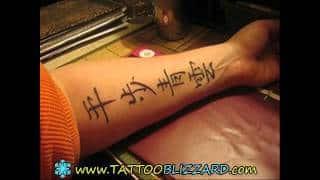 Chinese Writing Tattoos