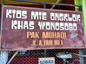 Mie Ongklok Wonosobo