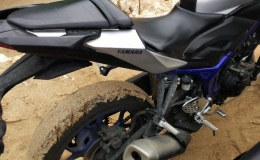 Yamaha MT25 Overview