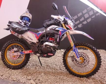 Honda CRF150L