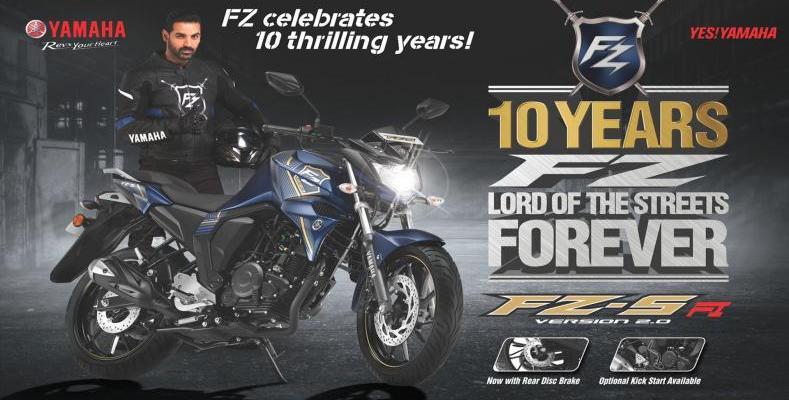 Yamaha Byson Indonesia 2018