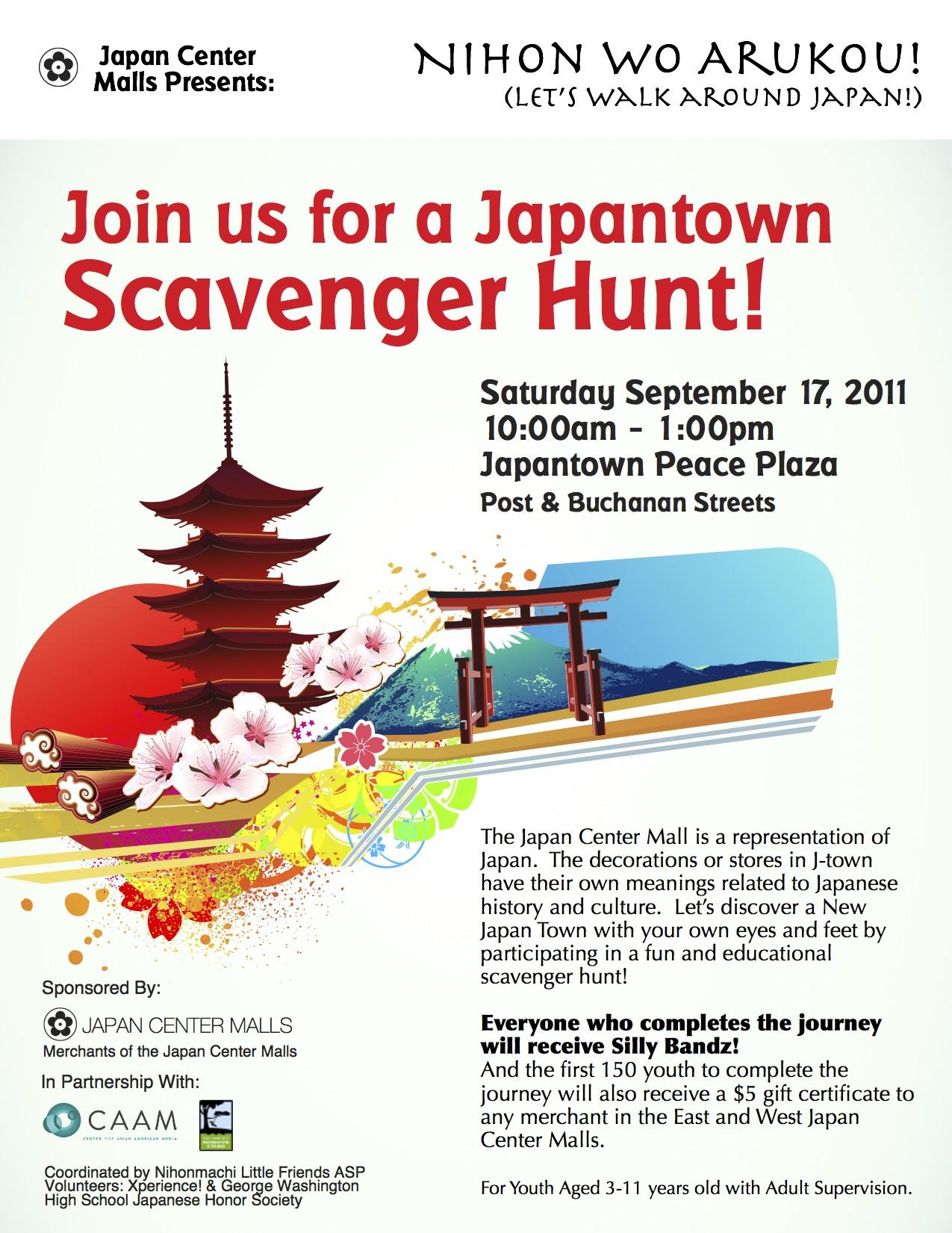Japantown Scavenger Hunt