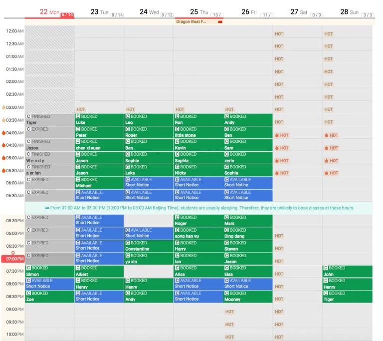 VIP KID schedule.