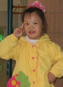 Jianna, Reece's Rainbow