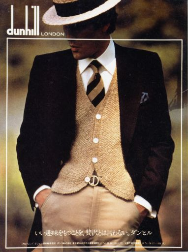 Image shows Alistair Findlay modelling  for front cover of Dunhill London magazine