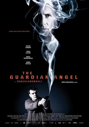 Alternative theatrical poster for The Guardian Angel aka Murderous Trance