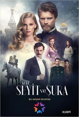 Turkish language theatrical poster for Kurt Seyit & Şura