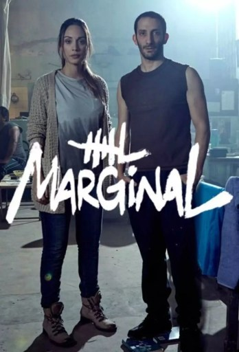 Theatrical poster for the show El Marginal
